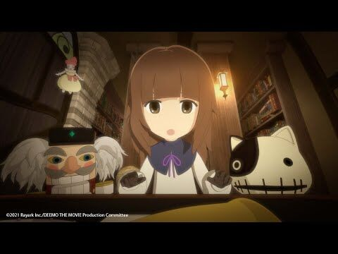 《DEEMO_THE_MOVIE》2021_Special_PV