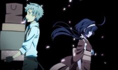 Atsukyou screengrab