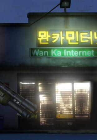 Wan Ka Internet Cafe