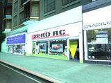Zeros Modellbau-Shop