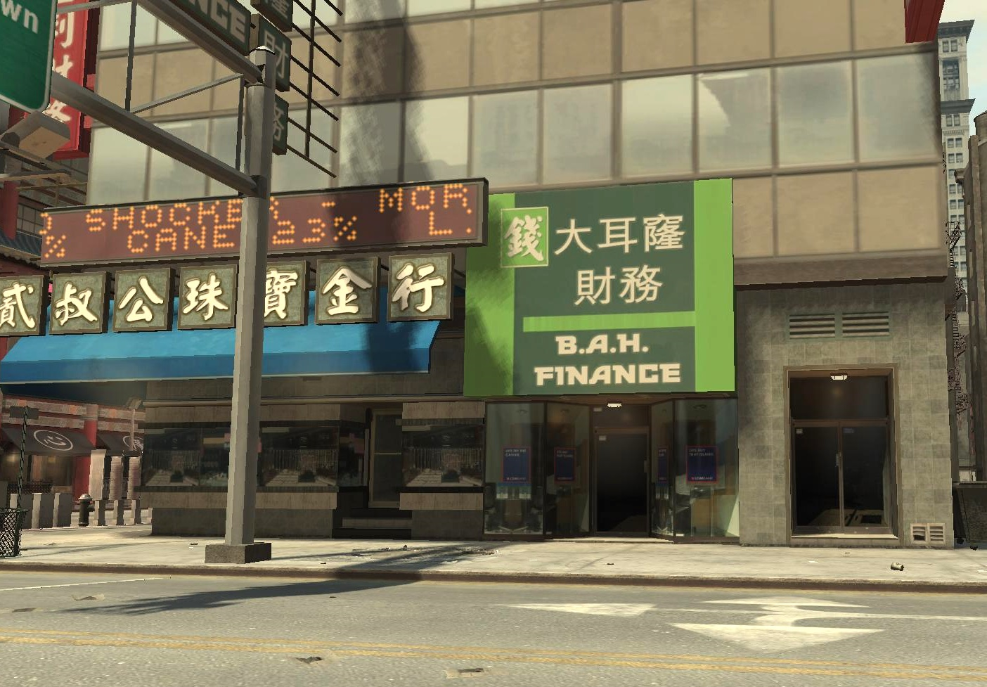 B.A.H. Finance