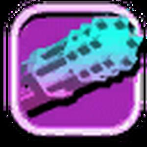 Minigun-Icon, VC.png