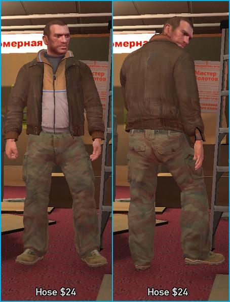 Camouflage-Arbeitshose