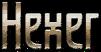 Hexer-Logo.PNG