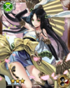 Commander Butterfly