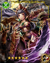 Ruthless Nobunaga