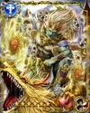 Raijin the Thunder God