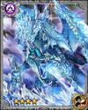 Ice Dragon Civallion