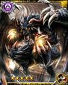 Magical Dragon Apocalypse
