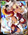 Sword Rider Princess Sylvia