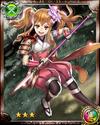 Courageous Girl Kaihime