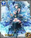 Ice Master Marina