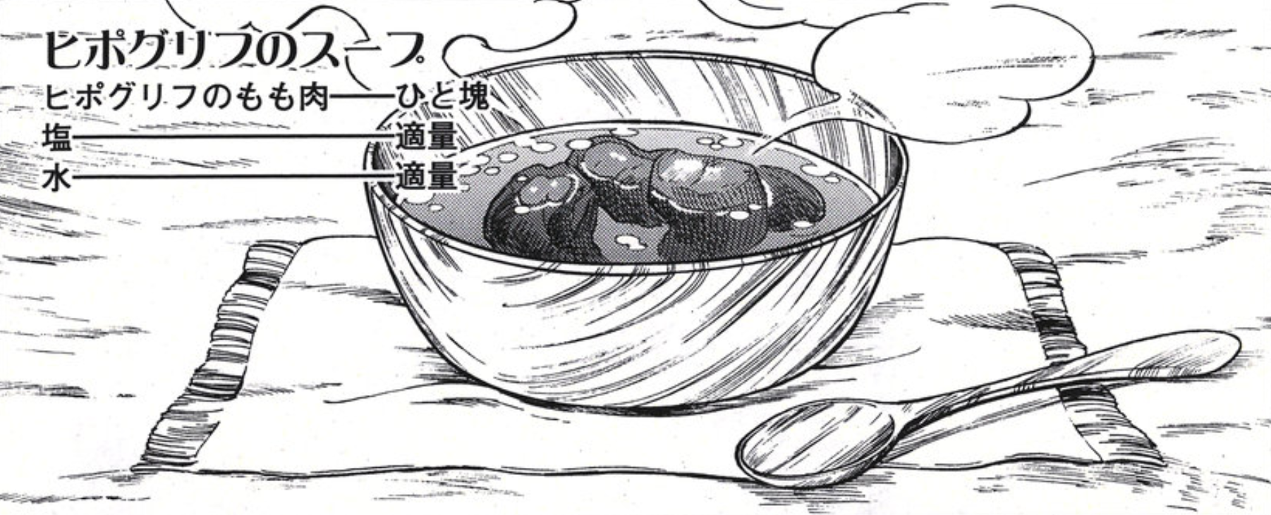 Hippogriff Soup