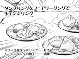 Changeling Dumplings from Fairy Ring