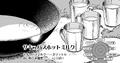 Succubus Hot Milk