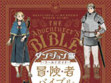 Delicious in Dungeon World Guide: The Adventurer's Bible