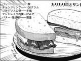 Crispy Mushroom and Egg Sandwich