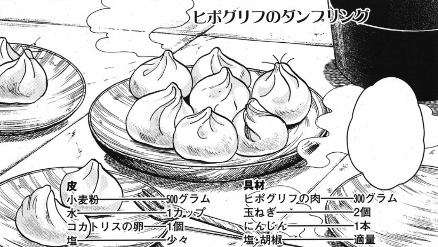 Boiled Hippogriff Potstickers