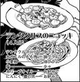 Tentaclus Gnocchi