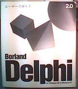 Delphi2Box