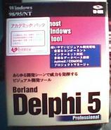 Delphi5box
