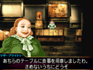 Mother Brightly (DS Game)
