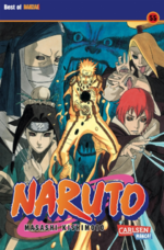 Manga Band 55