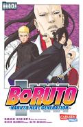 BorutoBand10Cover