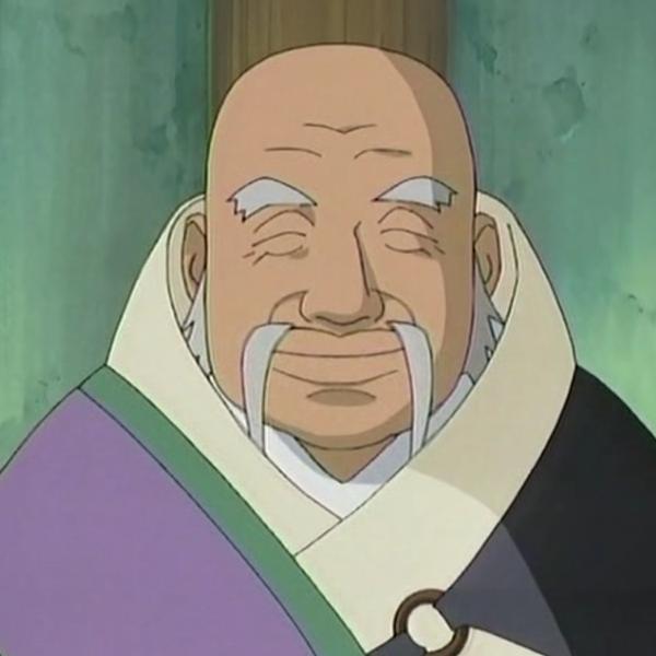 Houki (Watari)