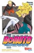 BorutoBand8Cover