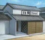 Hyuga Anwesen