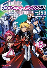 Manga 8.jpg