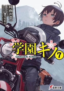 Details about  /Kino/'s Travels The Beautiful World Kino/'s Journey Kino Shoujo Cosplay Costume