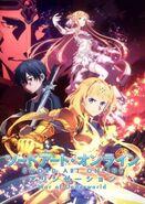 SAO Anime S3 WOU