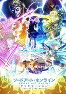 SAO Anime S3 WOU2