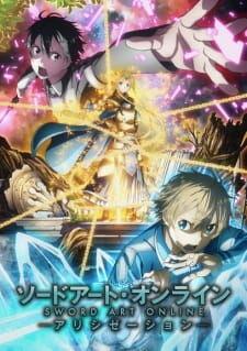 SAO Anime S3.jpg