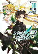 SAO Fairy Dance V01