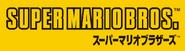 SMB Logo JP ENG Title