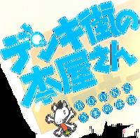 Manga Logo.png