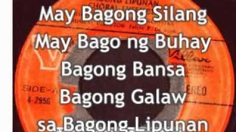 Bagong_Lipunan_Choral_Ensemble_-_BAGONG_LIPUNAN_(1972)