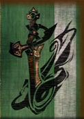The banner of Esperanza