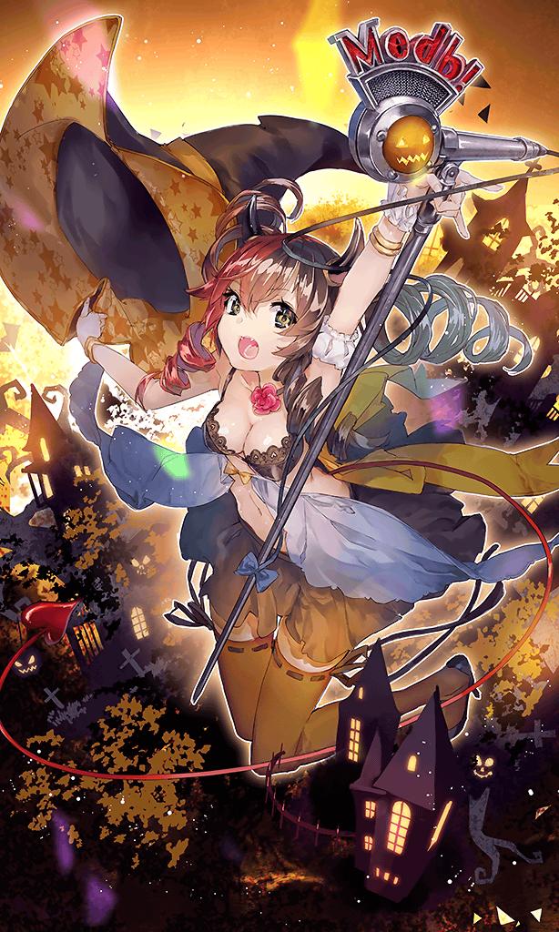 Halloween Diva
