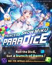Princess Snow Miku Para-Dice Poster