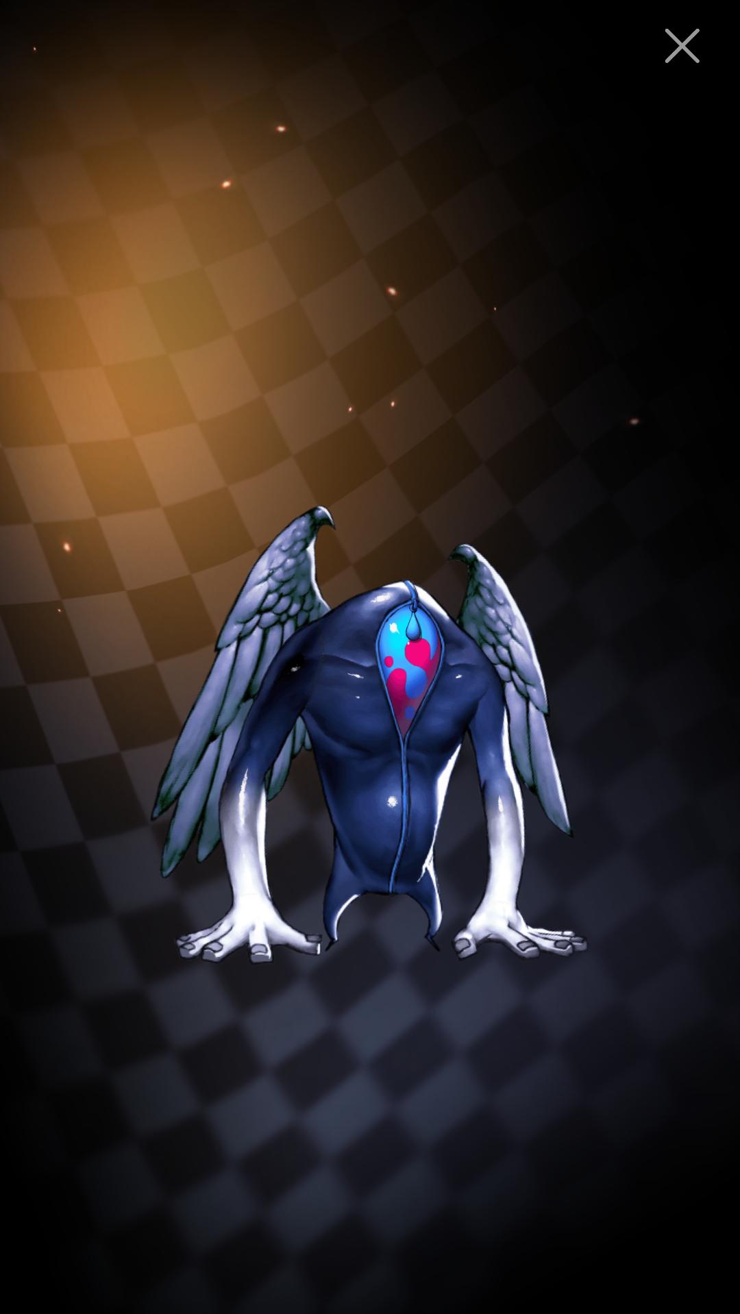 Blue Watcher