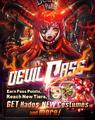 Devil Pass Season 5