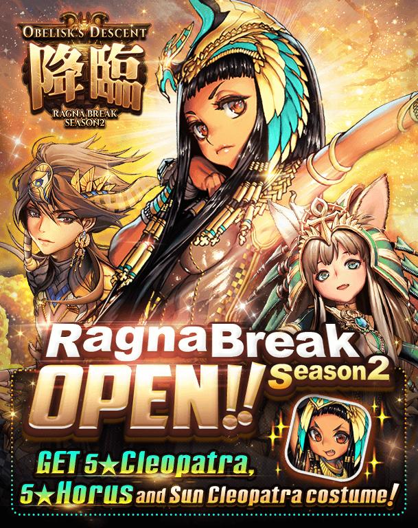 Ragna:Break Season 2