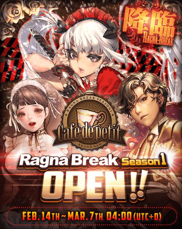 Ragna:Break Season 1