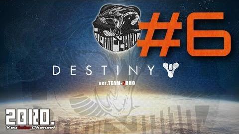 【2bro】Destiny【ガーディアン&製品版】 6