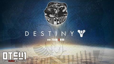 【PS4】おついちのDestiny 2【月編】