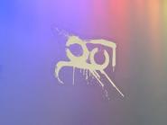 Caduti Logo